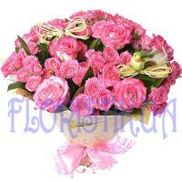 Lady in Pink Bouquet